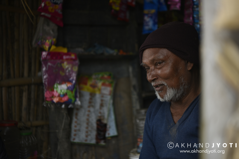 Kalim with cataracts