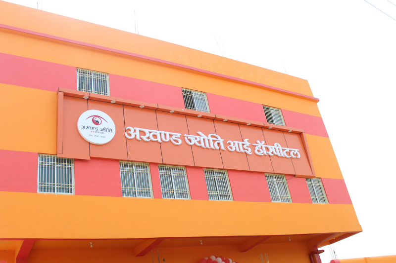 akhand jyoti eye hospital ballia